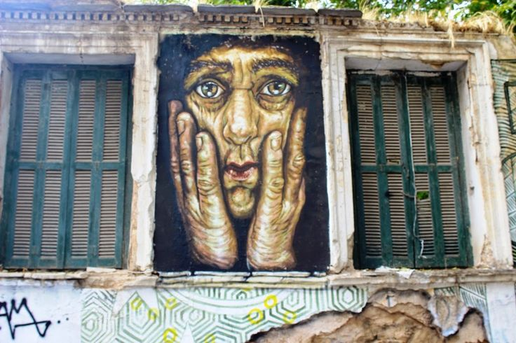 Greece: Exarcheia, the vibrant, colorful downtown world of Athens!