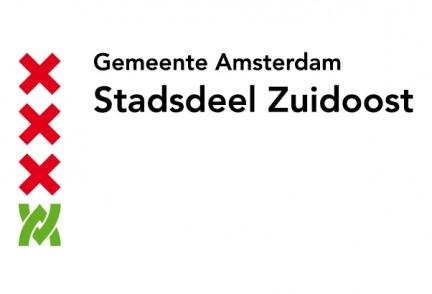 Logo Amsterdam Z-0