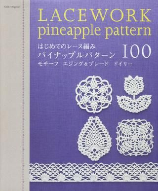 Lacework pineapple pattern 100
