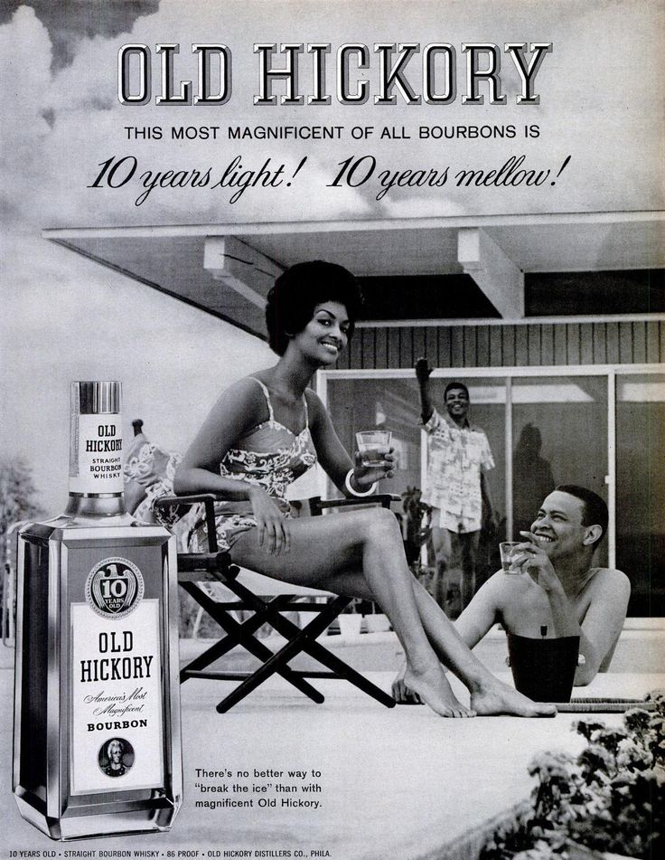 Vintage Alcohol Ad Featuring Helen Williams The Top Black Model Of Her Day Vintage Ads Retro Advertising Vintage Advertisements