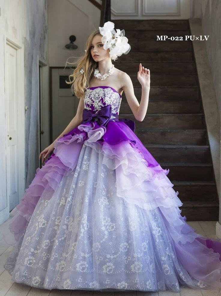 556 best quinceañeras images on Pinterest | Princess dress up ...