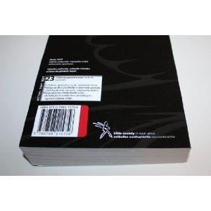 Xhosa Language 1975 Bible / IZIBHALO EZINGCWELE    $49.99