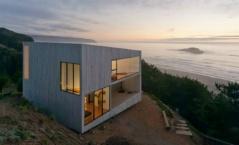 almasurf.com Arquitetos chilenos apresentam novo conceito de cabana moderna