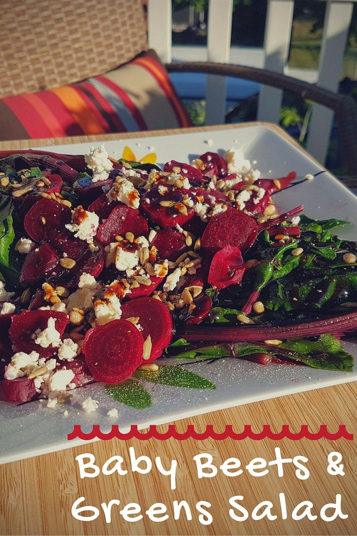 Baby Beets and Greens Salad is like a little celebration for your taste buds with the return of in season vegetables. A simple and robust salad that can also be served as a cold side dish and uses both the beet roots and the beet greens. Choose baby beets that have healthy looking vibrant green tops,