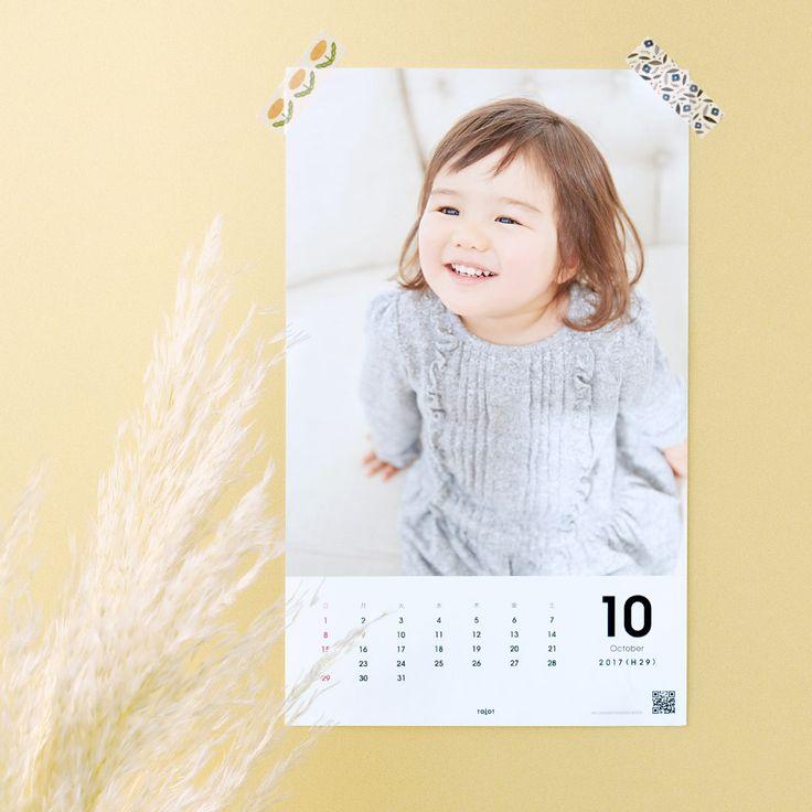 \10月の毎月カレンダーは注文受付中です!/実際にご利用いただいたお客様からは「おじいちゃん、おばあちゃんへ贈るプレゼントに手軽でピッタリ」との嬉しい感想をいただいております送られてきたカレンダーを見て、皆様予想以上に喜んでくださっているそうぜひベストショットの写真を1枚選んで、毎月カレンダーをプレゼントしてみてはいかがでしょうか お届けについて注文受付後、5日から2週間ほどでお手元に届きます。今注文すると9月中旬の到着となりますので、あらかじめご了承願います詳しくは⇒https://goo.gl/gs4WDr #tolot #TOLOT毎月カレンダー #フォトカレンダー #カレンダー #キングジム #KITTA #hitotoki #文具 #文房具 #マスキングテープ #マステ沼 #photo #calendar #monthly #写真 #毎月 #壁掛け #印刷 #プリント #かわいい #カワイイ #おしゃれ #写真好き #インテリア #家族 #敬老の日 #プレゼント #プレゼントにオススメ #ジジババ孝行 #10月のカレンダー受付中