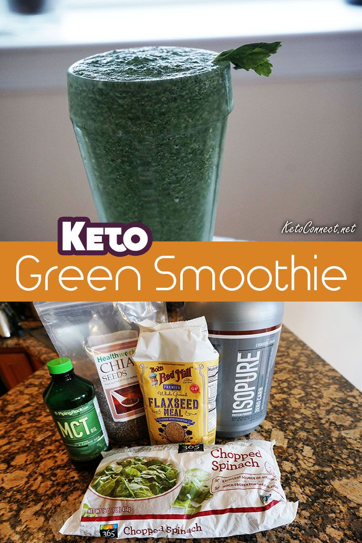 Keto Green Smoothie | Recipe | The secret, Nut butter and Powder