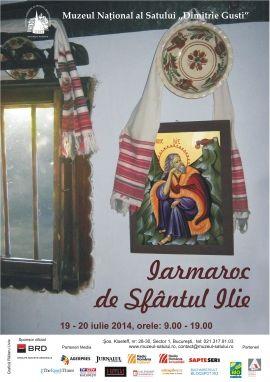 Iarmaroc de Sf. Ilie, 19-20 iulie 2014