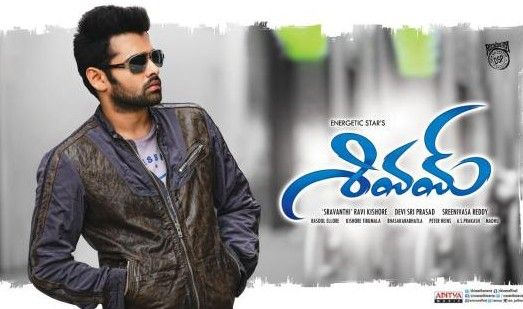 Young hero Ram's latest film Shivam hit theatres last Friday and the film has got the negative reviews from many. Those who watched the film criticized Ram for accepting an allegedly senseless role