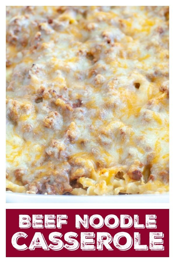 This Cheesy Ground Beef Noodle Casserole Is A Family Favorite You Can Make And Freeze And It Also I In 2020 Sour Cream Noodle Bake Creamed Beef Beef Noodle Casserole