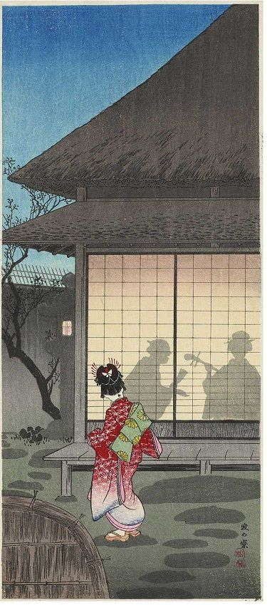 Narazaki Eisho (1868-1936)