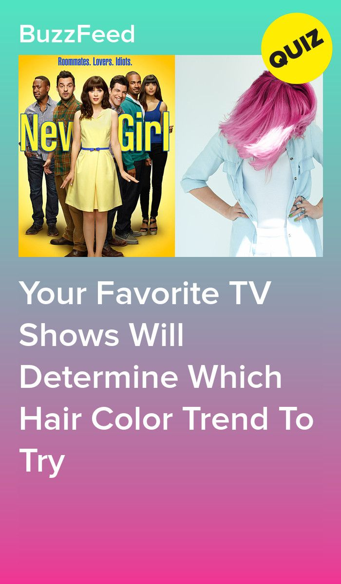 Create A New Disney Princess And We Ll Give You A Crazy Hair Color In 2020 Playbuzz Quiz Quizzes Funny Quizzes For Fun