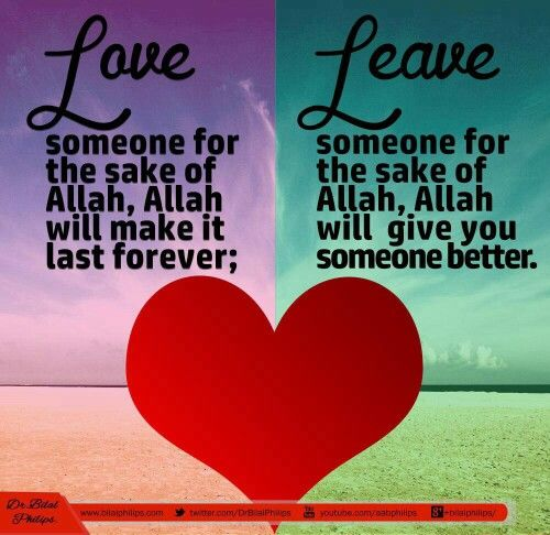 Love Someone For The Sake Of Allah