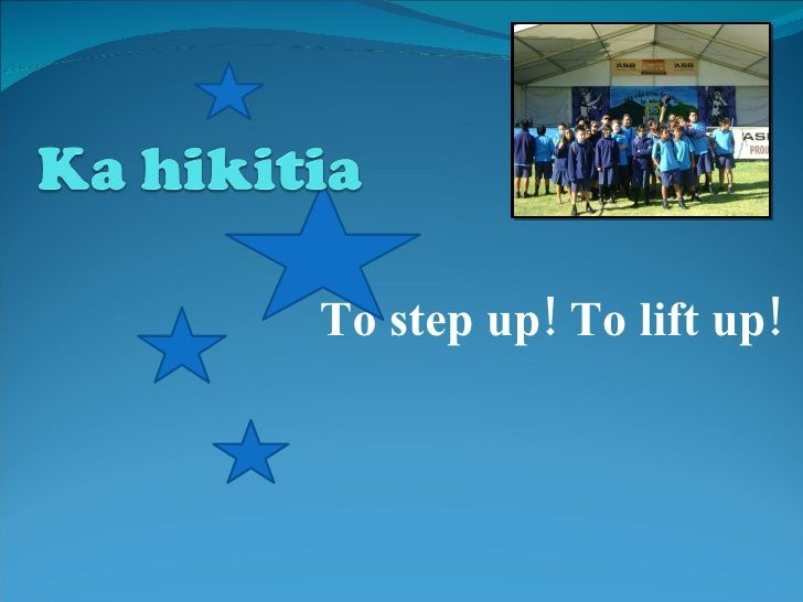 To step up! To lift up!