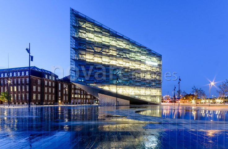 The Crystal, Nykredit Bank, Copenhagen, Denmark