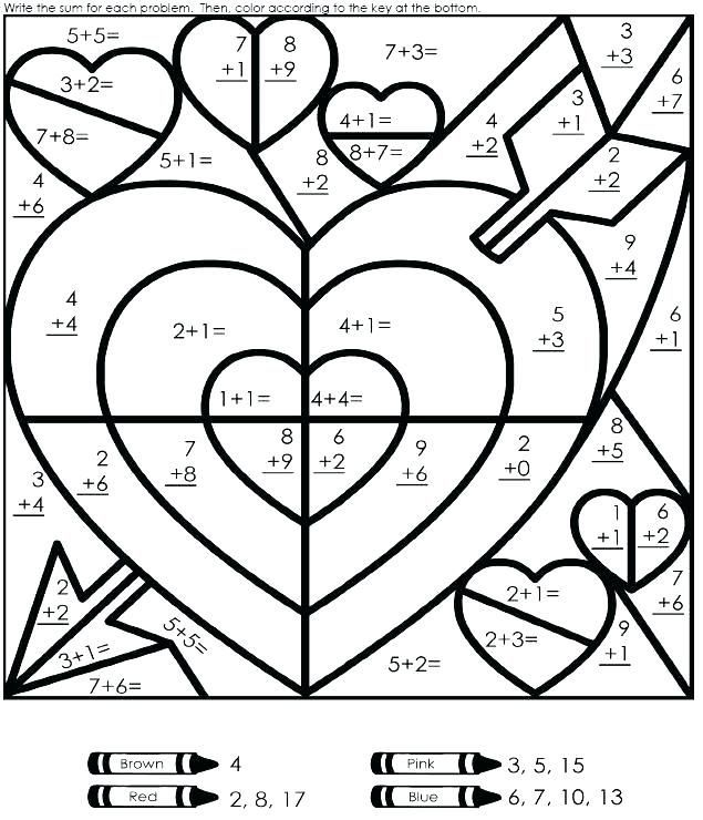 Math Addition Color By Number Math Valentines Valentines School Math Coloring