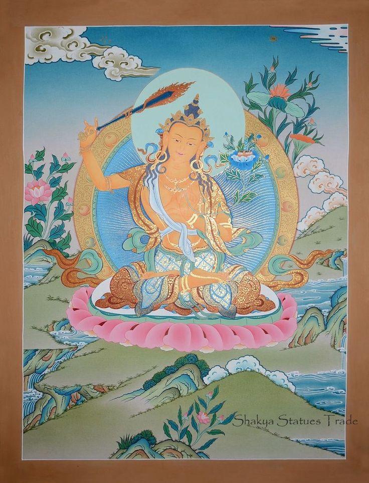 "29.5"" x 22.5"" Manjushri JambiyangTibetan Buddhist Thangka/Thanka Scroll Painting"