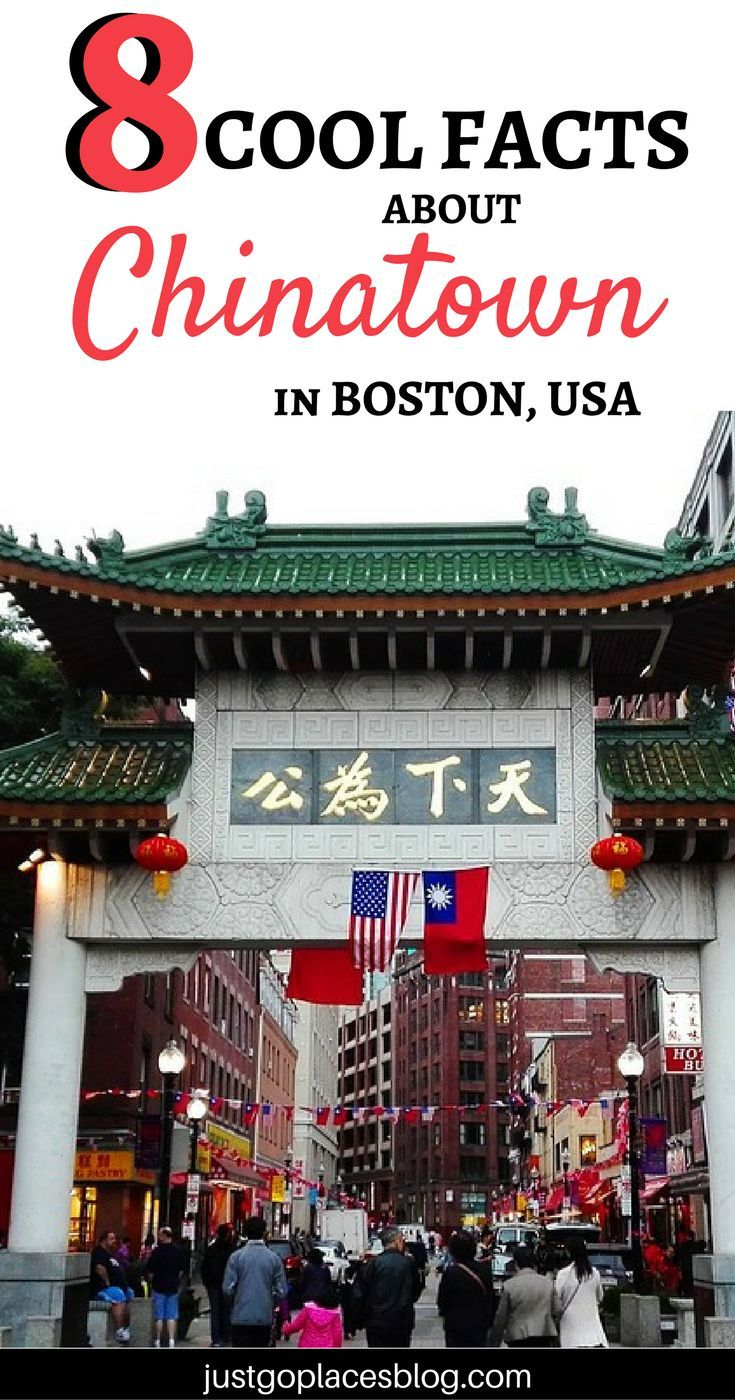 Cool Facts You Didn T Know About Boston S Chinatown Massachusetts Travel Chinatown New England Travel