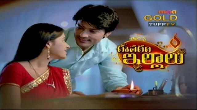 Latest Episodes of MAA Serials -