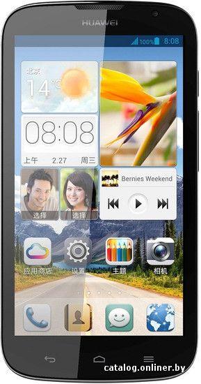 Фотографии, фото смартфона Huawei G610-C00 изображения и картинки на onliner.by