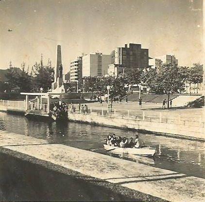 rio de janeiro, Jardim de Alah