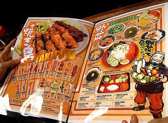 Japanese Restaurant Food Menu