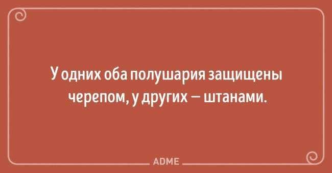 20 открыток с колючими и меткими цитатами Михаила Жванецкого