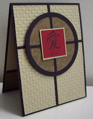 handmade card ... Asian theme ... love character ... great lines ... looks  like a screne ... clean look with simple panels ...
