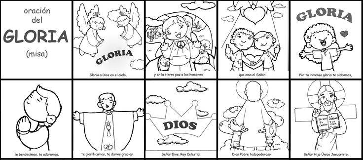 ORACIÓN DEL GLORIA (Misa)     Gloria a Dios en cielo,   y en la tierra paz a los hombres   que ama el Señor.   Por tu inmensa g...