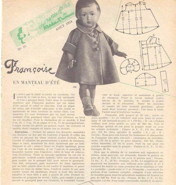 Doll's therapy. Для заболевших куклами. Из французских журналов 1954 года.