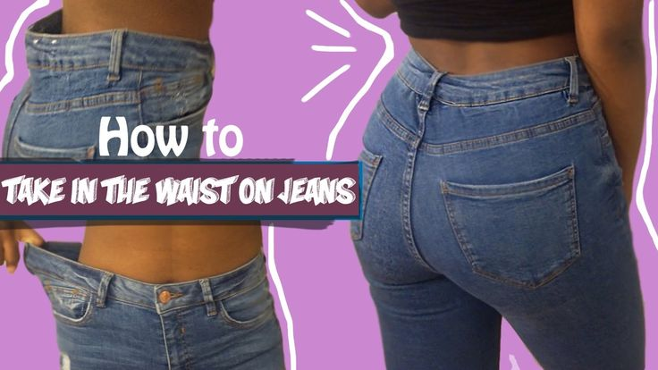 How to take in the waist on a pair of jeans| FASHION FIX EP 6  |Birabelle | ---> Happy to find this because it's a problem with every pair of shorts, pants or jeans I've ever tried.