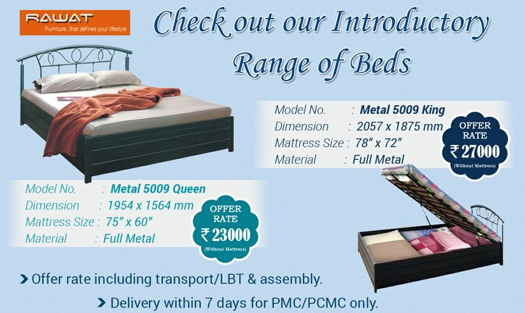 Checkout of introductory range of Beds
