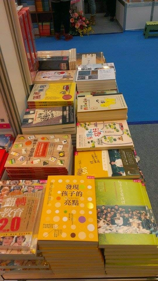 Shiuan-Wen Chu's Graphic Novels 朱瑄文的繪本小說世界: 風雨無阻@臺北國際書展2015