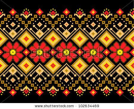 stock vector : Vector illustration of ukrainian pattern ornament