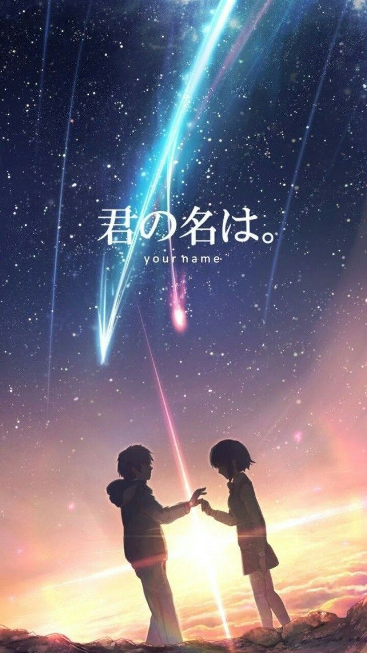 Anime Kimi No Na Wa Your Name Wallpaper Lockscreen Hd Fondo De