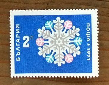 ブルガリア 1970年 新年 雪の結晶 1種