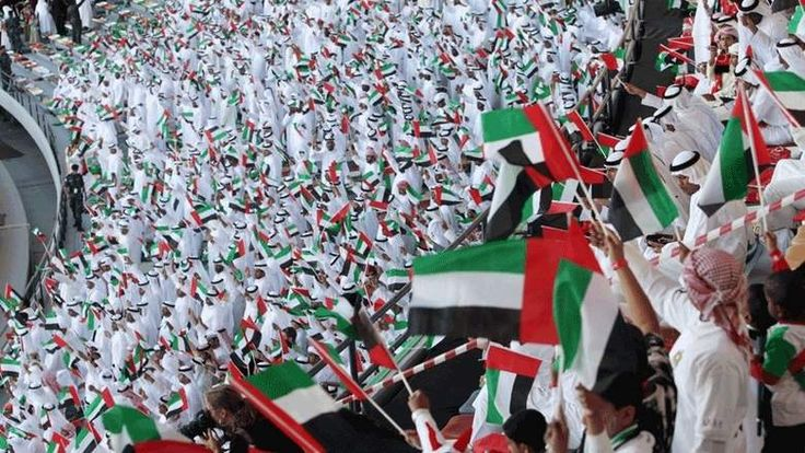 UAE National Day 2017 – Celebrating its 46th Years of Independence – Calendar of events
