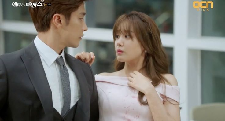 My secret romance ep 7 eng sub full episode