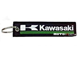Μπρελόκ Kawasaki