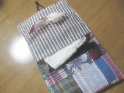 おしりふき入れ付きおむつポーチの作り方|ソーイング|編み物・手芸・ソーイング