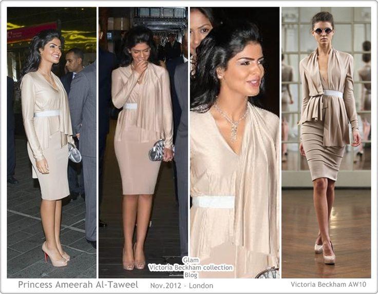 princesa ameerah al taweel fashion - Buscar con Google ...