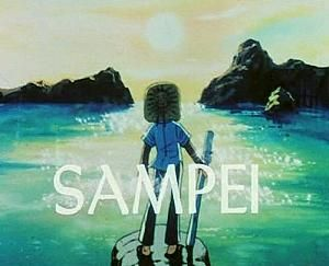 Sampei