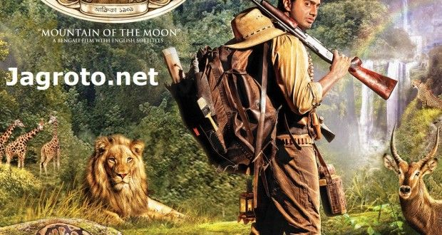 Chander pahar full movie download movies counter