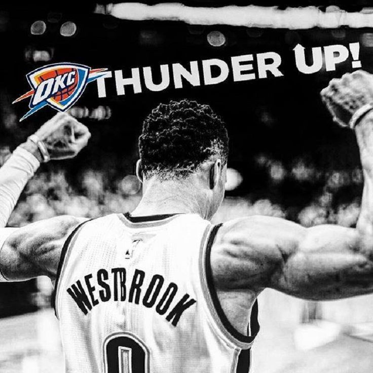 NBA Trade Rumors: Russell Westbrook To Los Angeles Lakers, Most Likely - http://www.hofmag.com/nba-trade-rumors-russell-westbrook-los-angeles-lakers-likely/171369