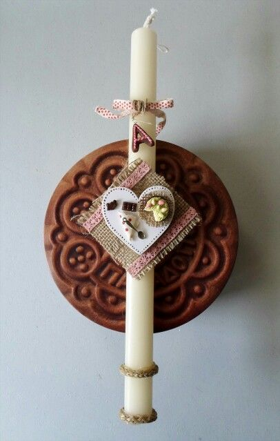 Personalized easter candle, greek lampada chocolate cake