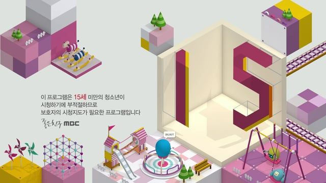 2014년 MBC 채널 브랜드 디자인 작업입니다.