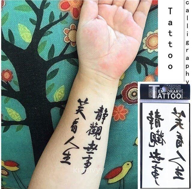 Pergelangan Tangan Tato Tulisan Di Tangan Simple