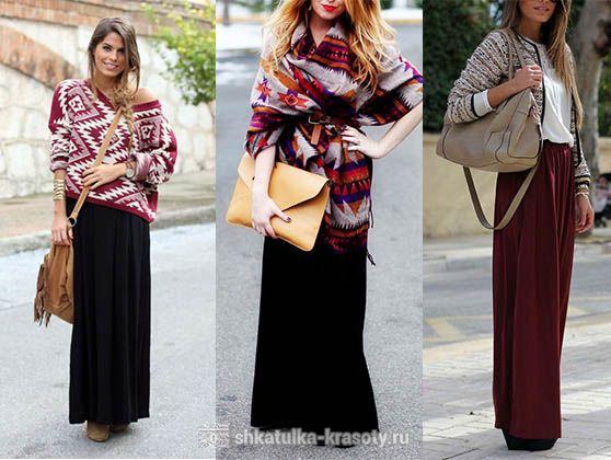 с чем носить длинную юбку зимой и принт