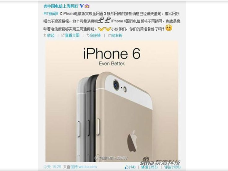 iPhone 6: China Telecom 'leaks picture' of new Apple smartphone