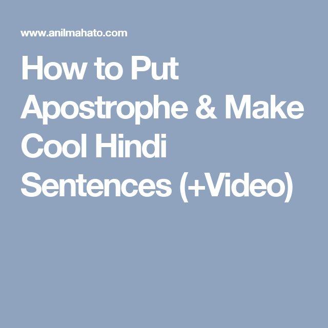 How to Put Apostrophe & Make Cool Hindi Sentences (+Video)