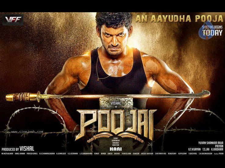 """Vendharmovies""""Poojai"""" 2 Full movies download, Tamil"""